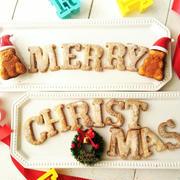 アルファベットのシュガーバタークッキー