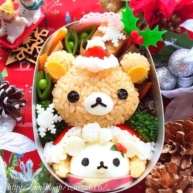 コリラのクリスマスケーキを持ったリラックマサンタ【キャラ弁】