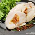 【紀州の南高梅】梅干しとスパイスの素敵な関係③ ~ 梅の香かおる鶏胸肉ロール。