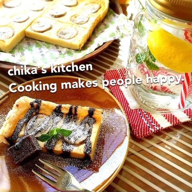 豆腐カスタードとパイシートでお手軽バナナタルト♡ と いろいろ。