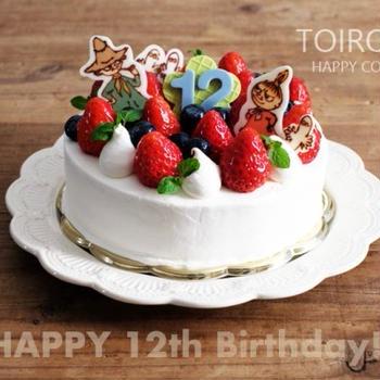 HAPPY 12TH BIRTHDAY!!