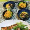◆鮭のバジルペースト漬けのおうちごはん♪~ゆるやか糖質制限♪ by fellowさん