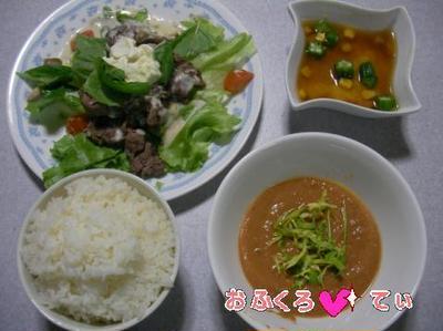 牛肉のソテー★ガーリックチーズソース