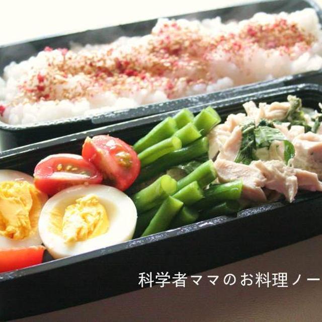 超時短☆鶏ささみサラダがメインのお弁当