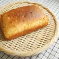 小麦粉は使わずに米粉で作る 簡単おやつと海鮮チヂミ