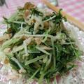 フライパンで蒸し茹で時短☆ 水菜とえのきの梅ツナサラダ