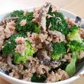 簡単和総菜☆ブロッコリーと椎茸のごま和え by kaana57さん