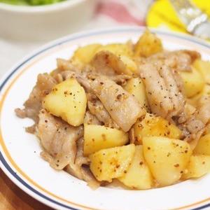 あまりがちな調味料を消費!豚肉のマスタード味おかず