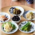 豆皿に盛る和定食の朝ごはん