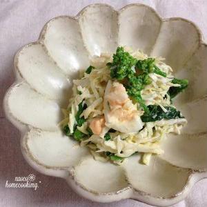 作り置きできて簡単!春野菜で作るコールスローレシピ