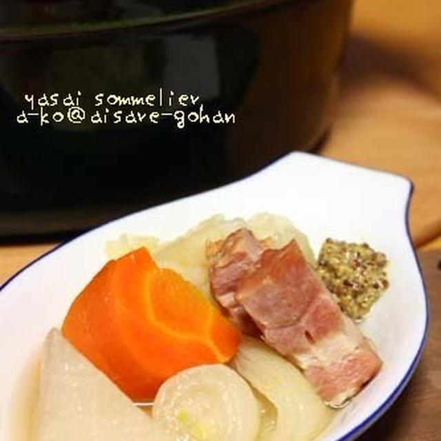 【フードソムリエ*レシピ】「ストウブ鍋で簡単!塩麹入りポトフ。」