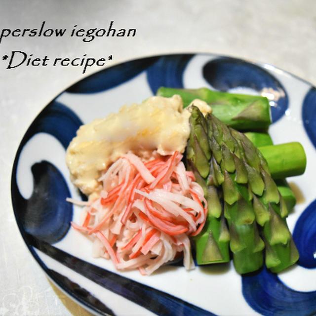 アスパラのふわふわ白和え。練りごまと豆乳で優しい味の春和食レシピ。