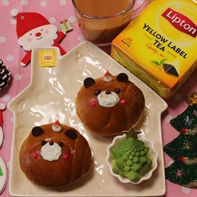 リプトンひらめき朝食♡ロールパンでくまさん★クリスマス仕様