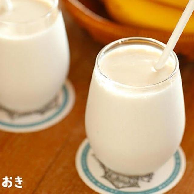 ミルクのバナナスムージー