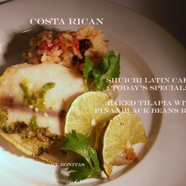 ベイクド ティラピア&パイナップル+ブラックビーンズ ライス~コスタリカ料理レシピNO1