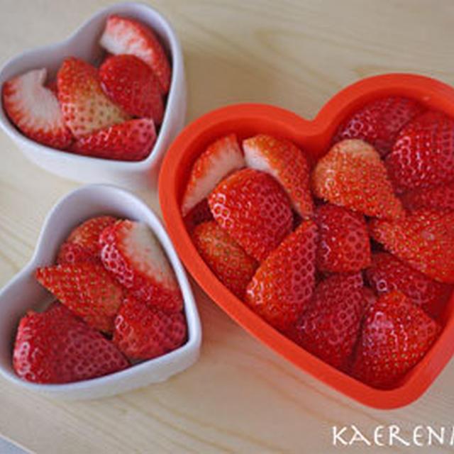 バレンタインに♪チョコ苦手な人にお勧め!簡単苺ゼリーの作り方