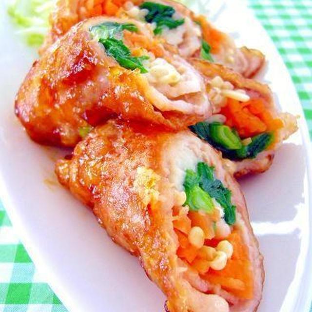 3色野菜の甘辛ポークロール & グレープフルーツのサラダ