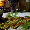 +*インゲン豆のチヂミ風おつまみ 山椒ソース+*