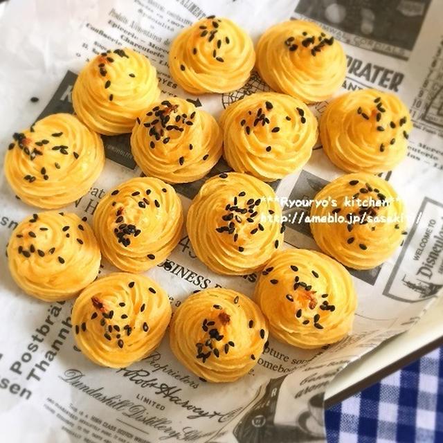 *【レシピ】ハチミツスイートポテト*