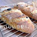 ドライフルーツたっぷりのライ麦パン by cocoさん