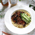 トロトロ茄子とコリコリ食感が愉しい♪濃厚糀ジャージャー麺