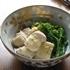 簡単おいしい♪白だしさっと煮レシピコンテスト結果発表