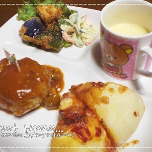 《料理》ハンバーグプレートの晩ご飯*
