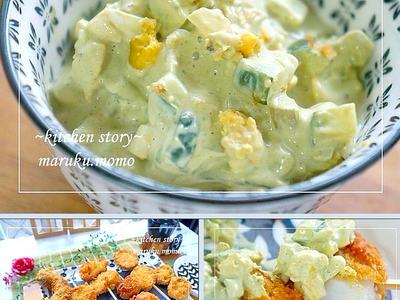 >『抹茶タルタル』で頂く京野菜の串カツ♪ by 桃咲マルクさん