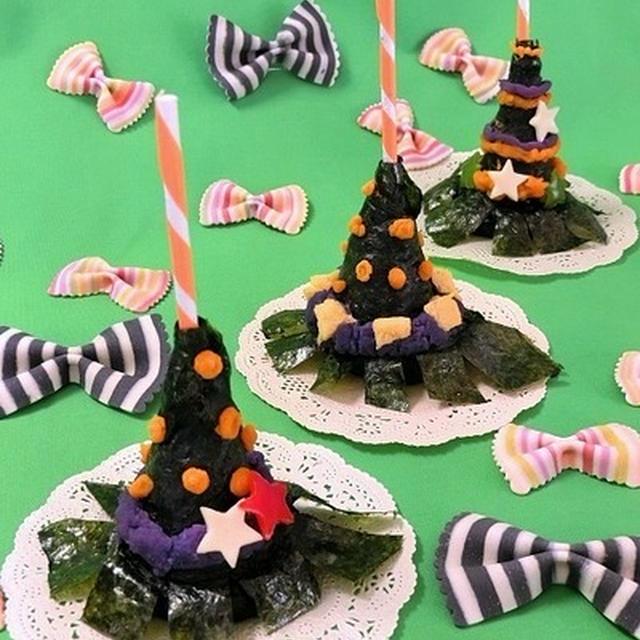 魔女の帽子お寿司ポップス★楽しいハロウィンのデコ寿司