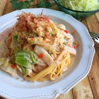 冬の定番野菜「白菜」でつくる、絶品クリームパスタレシピ