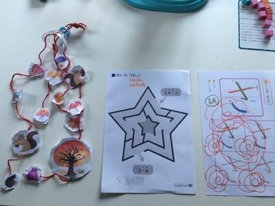 """イタリアで日本語幼児教育: 秋と星の迷路と""""さ"""""""