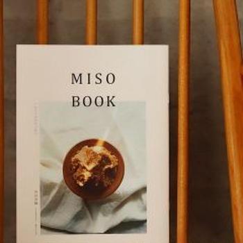 MISO  BOOK~ ハレとケの日のごはん