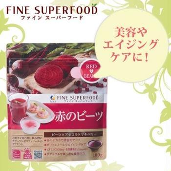スーパーフード☆今話題の赤ビーツ手作りスムージーとビーツクリームワッフルモーニング#...