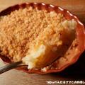 豆腐・おから・豆乳コロッケ