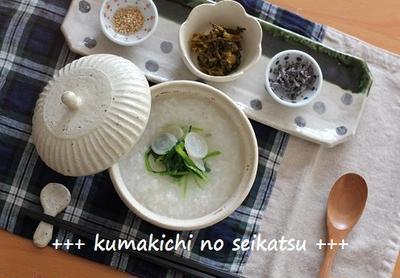 ■七草粥と年末年始のいろいろ♪
