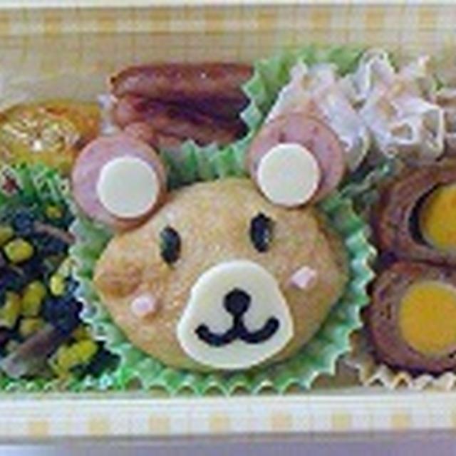 くまさんお稲荷 弁当♪♪  飾り巻き寿司 レッスン カエル
