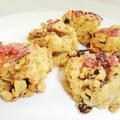 桜と胡桃レーズンの玄米粉スコーン(卵・乳製品不使用 )