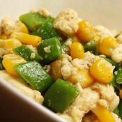☆モロッコインゲンと豆腐の洋風炒り煮☆