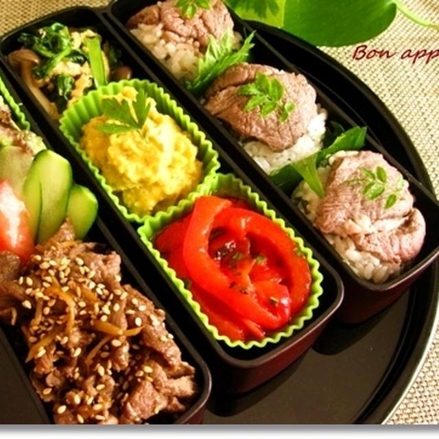 【豪華☆牛づくしでスタミナUP♪牛の手鞠寿司としぐれ煮~先日のお弁当】