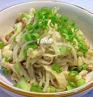 節約料理♪鶏皮と大根の柚子胡椒和え