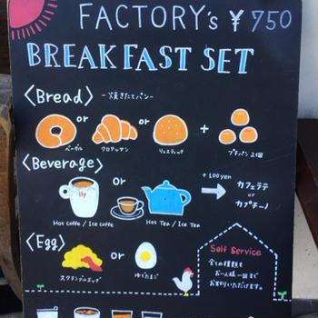 桜の時期は大混雑ファクトリー750円モーニング