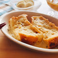 【ヘルシーパン】祖母から継がれる味。甘くてとろけるミルクパン粥と豆腐食パン