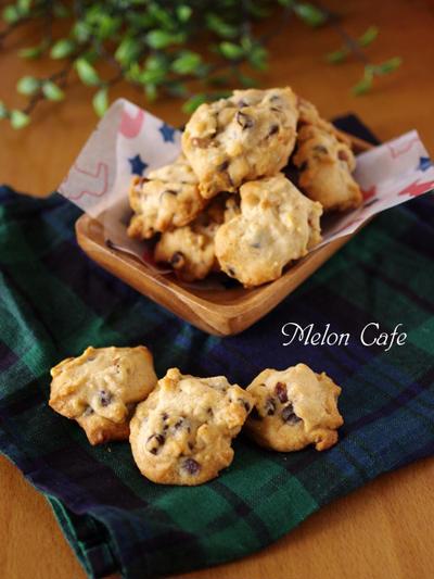 【レシピ】ホットケーキミックス(HM)で作る簡単アメリカンクッキー☆クルミとチョコチップ入り