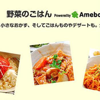 1000円オフでヴィーガン料理が学べます!