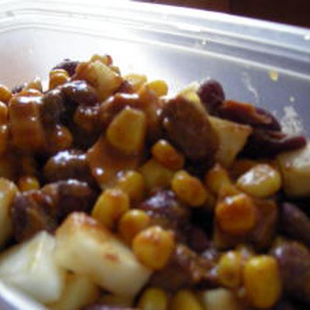 金時豆の赤味噌サラダ