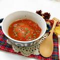 #トマト×紅茶#丸ごとトマトの#濃厚スープ紅茶をベースに、#カットトマト缶+トマト、...