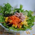 サラダわさび菜できらめく春のサラダ☆