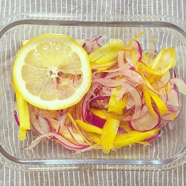 常備菜❁紫たまねぎと黄色にんじんのマリネ