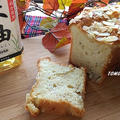 ボーソー米油部♪バターを使わない!米油でりんごのパウンドケーキ