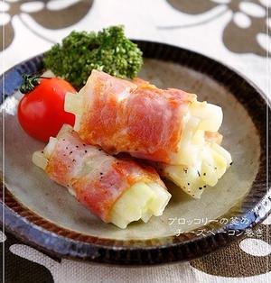 お弁当にお勧め♪ ブロッコリーの茎のチーズベーコン巻き
